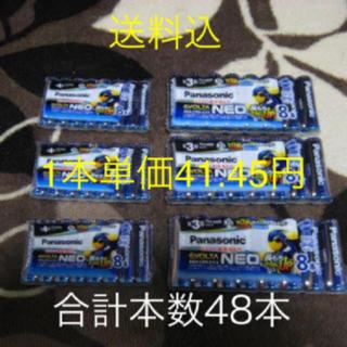 パナソニック(Panasonic)のパナソニック 単3形アルカリ乾電池8本パック×3P+単4 8本×3P(その他)