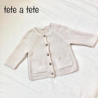 【ベビー・キッズ】teteatete カーディガン