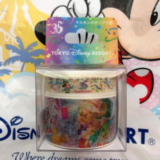 Disney - ディズニーランド 35周年 限定👑マスキングテープ