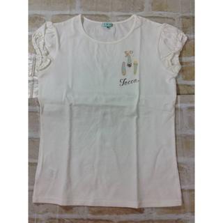 トッカ(TOCCA)の【美品】TOCCA 白Tシャツ 150cm ★02YE0706158(Tシャツ/カットソー)