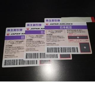 JAL 株主優待券 3枚