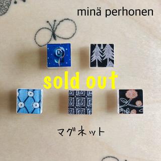 ミナペルホネン(mina perhonen)のミナペルホネン ミニマグネット handmade ①(雑貨)