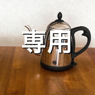 スターバックスコーヒー(Starbucks Coffee)のスターバックス カフェケトル (電気ケトル)