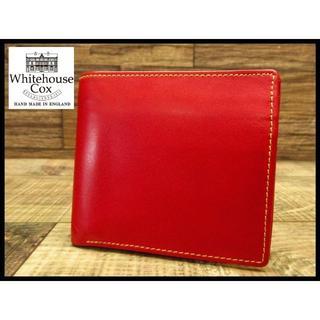 ホワイトハウスコックス(WHITEHOUSE COX)の美品 英国製 ホワイトハウスコックス ブライドルレザー ウォレット 二つ折り財布(折り財布)