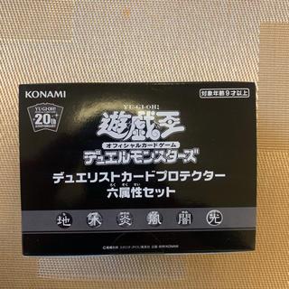 遊戯王 - 遊戯王 デュエリストカードプロテクター六属性セット