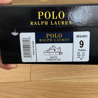 ラルフローレン(Ralph Lauren)のPOLO / RALPH LAUREN 15cm スニーカー(スニーカー)