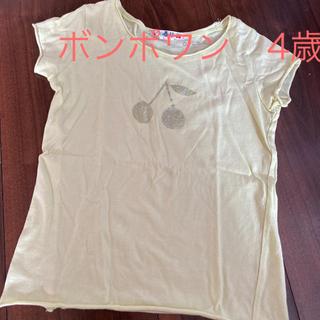 Bonpoint - ボンポワン 4歳 Tシャツ クリームイエロー シルバーラメ