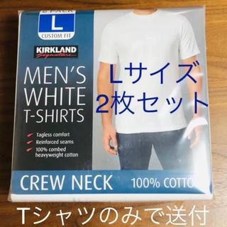 コストコ - 2枚セット KIRKLAND カークランド クルーネックTシャツ