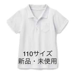 ベルメゾン(ベルメゾン)の【ベルメゾン】未使用半袖ポロシャツ 白 ホワイト(Tシャツ/カットソー)