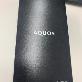 AQUOS - docomo AQUOS R5G