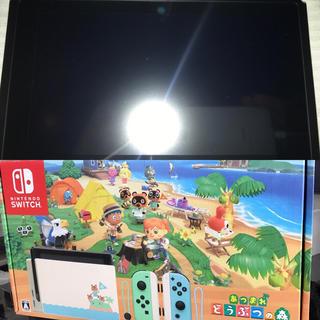 Nintendo Switch - 要確認 中古 あつまれ どうぶつの森セット ソフト無し