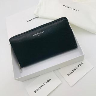 バレンシアガ(Balenciaga)のバレンシアガ balenciaga  財布 長財布 新品 国内未発売 即配送(長財布)