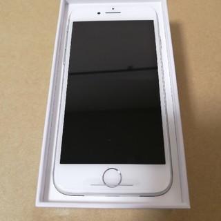 iPhone - iphone 8  silver  新品 SIMフリー