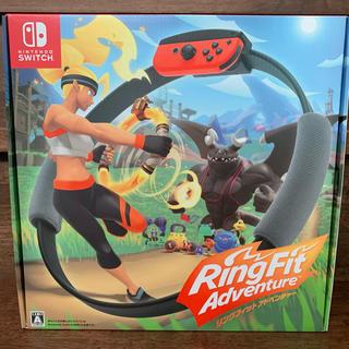 Nintendo Switch - リングフィットアドベンチャー 新品未使用