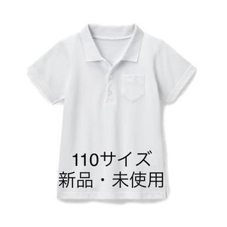 ベルメゾン(ベルメゾン)の【ベルメゾン】半袖ポロシャツ 白 未使用(Tシャツ/カットソー)