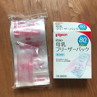 ピジョン 母乳フリーザーパック 80ml(16枚)