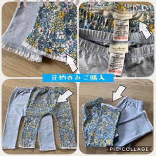 NEXT - next レギンスパンツ2枚セット BLUE系・ドット・花柄12ー18mths