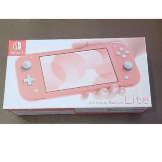 Nintendo Switch - 新品 任天堂 Switch Lite 本体 コーラル スイッチライト