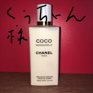 CHANEL - シャネル ボディクリーム