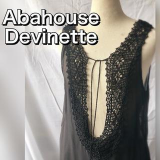 アバハウスドゥヴィネット(Abahouse Devinette)のAbahouse シルク ロングワンピース ブラック SILK(ロングワンピース/マキシワンピース)