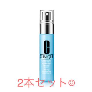 CLINIQUE - 【新品、未使用】クリニーク ターンアラウンド セラム AR 50ml 2本