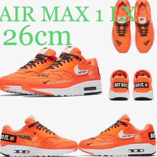 NIKE - Nike AIR MAX