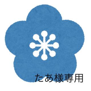 嵐 グッズ(アイドルグッズ)