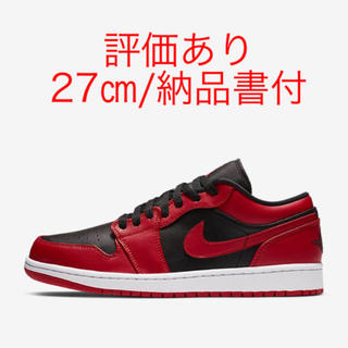 NIKE - 【27㎝】 NIKE AIR JORDAN 1 LOW 85 AJ1