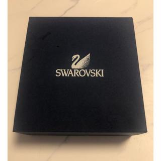 スワロフスキー(SWAROVSKI)のスワロフスキー SWAROVSKI ジュエリー ケースのみ (小物入れ)