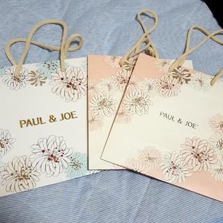 ポールアンドジョー(PAUL & JOE)のPaul & JOE 袋(ショップ袋)