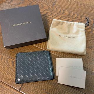 ボッテガヴェネタ(Bottega Veneta)のボッテガヴェネタ 二つ折り財布  メンズ  美品(折り財布)