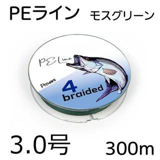 PEライン 4編 3号 日本製ダイニーマ  300m モスグリーン(釣り糸/ライン)