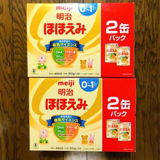 明治 - ほほえみ 2缶パック×2