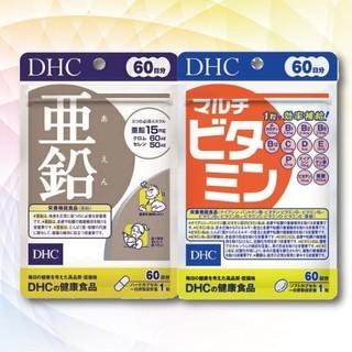 ディーエイチシー(DHC)のDHC亜鉛+マルチビタミン 60日分 各1袋セット(その他)