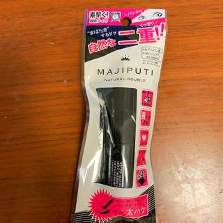 MAJIPUTI(マジプチ)