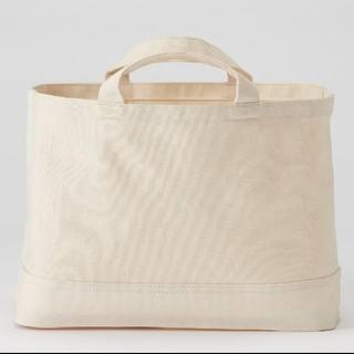 ムジルシリョウヒン(MUJI (無印良品))の無印良品持ち手付き帆布長方形バスケットスリム・大(ケース/ボックス)