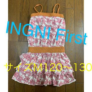 イングファースト(INGNI First)のINGNI First ワンピース 未使用品 サイズ120〜130(ワンピース)