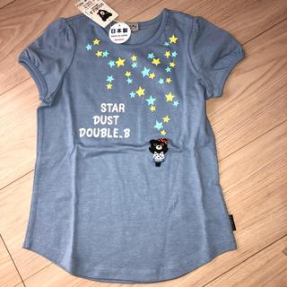 DOUBLE.B - ミキハウス ダブルビー Tシャツ