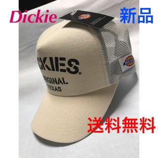 Dickies - ⭐️Dickiesウレタンメッシュキャップ‼️オフホワイト男女兼用