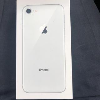 iPhone - iPhone8 256GB シルバー 新品