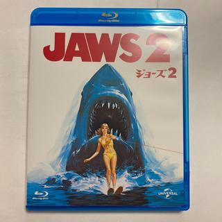 ユニバーサルエンターテインメント(UNIVERSAL ENTERTAINMENT)の【美品】JAWS2/ジョーズ2(外国映画)