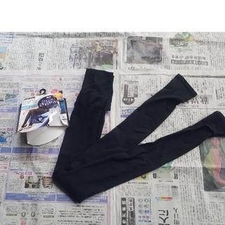Atsugi - 試着のみ UV トレンカ  L~LL  日本製  ドライ 着圧 ひきしめ