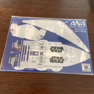 エーエヌエー(ゼンニッポンクウユ)(ANA(全日本空輸))のANA オリジナル 組み立て飛行機(模型/プラモデル)
