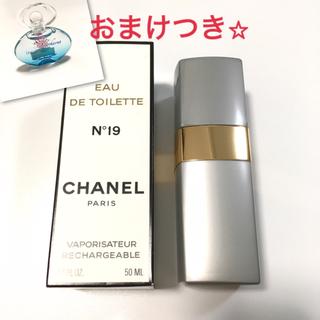 CHANEL - 【新品未使用】CHANEL N°19 香水 オードトワレ