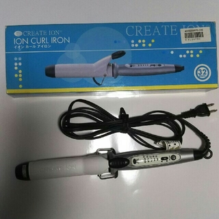 イオンカールアイロン 32mm(ヘアアイロン)