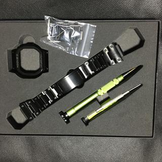 G-SHOCK 5600系 メタルベゼル&ベルトセット
