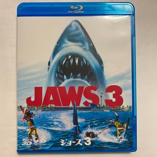 ユニバーサルエンターテインメント(UNIVERSAL ENTERTAINMENT)の【美品】JAWS3/ジョーズ3(外国映画)