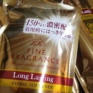 ファーファー(fur fur)のファーファ ボーテ 濃密配合 柔軟剤 一袋(洗剤/柔軟剤)
