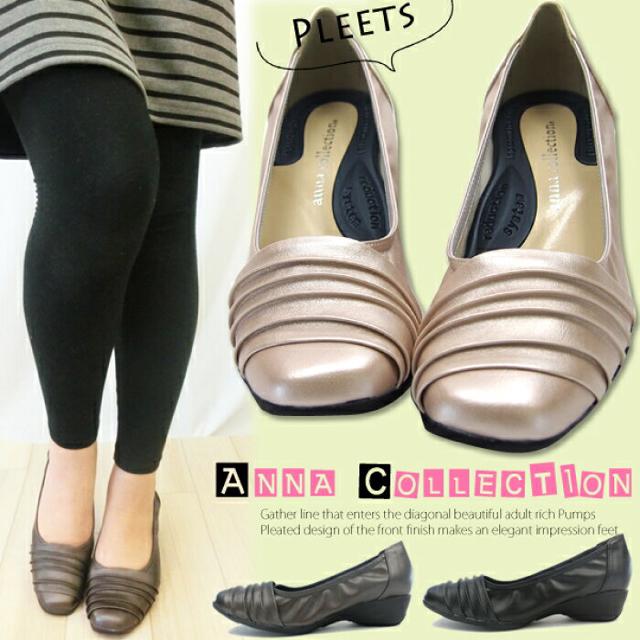 DIANA(ダイアナ)のアンナコレクション(ANNA COLLECTION)パンプス ピンクベージュ23 レディースの靴/シューズ(ハイヒール/パンプス)の商品写真
