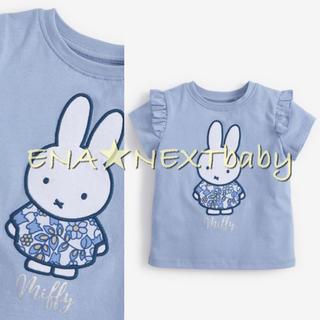 NEXT - next♡ネクスト ブルー ミッフィー 半袖Tシャツ